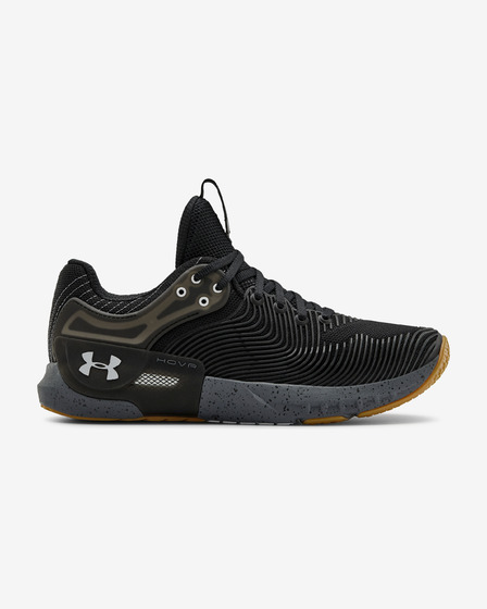Under Armour HOVR™ Apex 2 Training Teniși